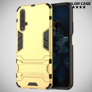 Hybrid Armor Ударопрочный чехол для Huawei Nova 5T с подставкой - Золотой