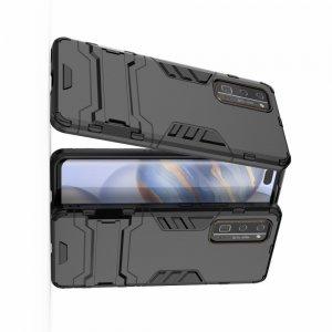 Hybrid Armor Ударопрочный чехол для Huawei Honor 30 Pro с подставкой - Черный