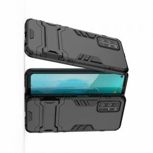 Hybrid Armor Ударопрочный чехол для Huawei Honor 30S с подставкой - Черный
