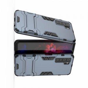 Hybrid Armor Ударопрочный чехол для Huawei Honor 30S с подставкой - Синий