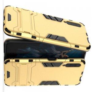 Hybrid Armor Ударопрочный чехол для Huawei Honor 9X / 9X Pro с подставкой - Золотой