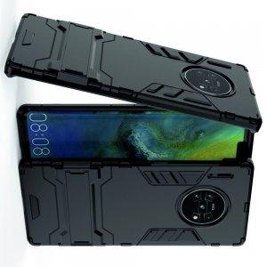 Hybrid Armor Ударопрочный чехол для Huawei Mate 30 Pro с подставкой - Черный