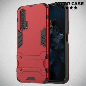 Hybrid Armor Ударопрочный чехол для Huawei P20 Pro с подставкой - Красный