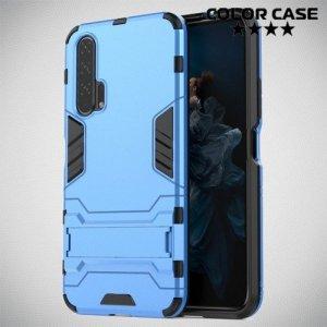 Hybrid Armor Ударопрочный чехол для Huawei P20 Pro с подставкой - Синий