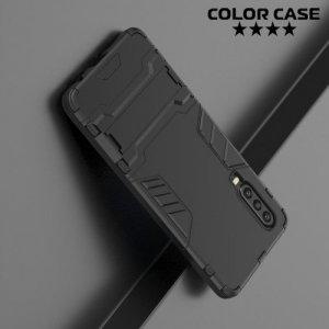 Hybrid Armor Ударопрочный чехол для Huawei P30 с подставкой - Черный