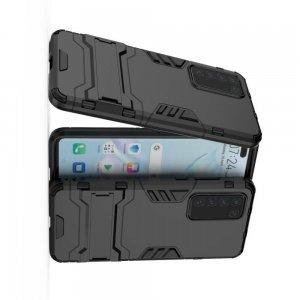 Hybrid Armor Ударопрочный чехол для Huawei P40 с подставкой - Черный