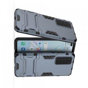 Hybrid Armor Ударопрочный чехол для Huawei P40 с подставкой - Синий
