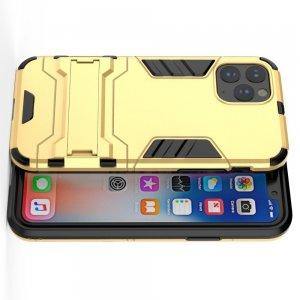 Hybrid Armor Ударопрочный чехол для iPhone 11 Pro с подставкой - Золотой