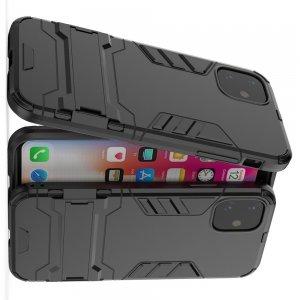 Hybrid Armor Ударопрочный чехол для iPhone 11 с подставкой - Черный
