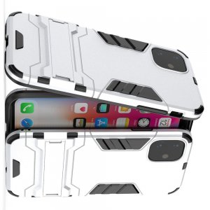 Hybrid Armor Ударопрочный чехол для iPhone 11 с подставкой - Серебряный