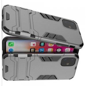 Hybrid Armor Ударопрочный чехол для iPhone 11 с подставкой - Серый