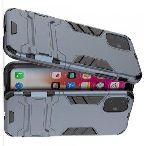 Hybrid Armor Ударопрочный чехол для iPhone 11 с подставкой - Синий
