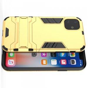 Hybrid Armor Ударопрочный чехол для iPhone 11 с подставкой - Золотой