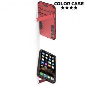 Hybrid Armor Ударопрочный чехол для iPhone XS Max с подставкой - Красный