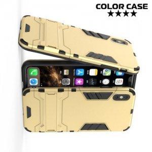 Hybrid Armor Ударопрочный чехол для iPhone XS Max с подставкой - Золотой