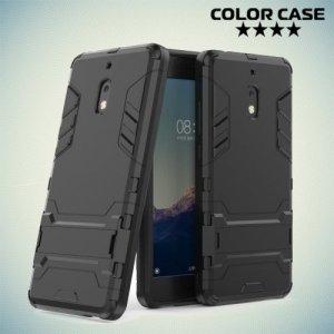 Hybrid Armor Ударопрочный чехол для Nokia 2.1 2018 с подставкой - Черный