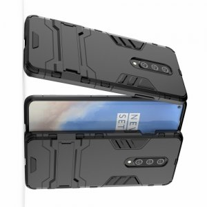 Hybrid Armor Ударопрочный чехол для OnePlus 8 с подставкой - Черный