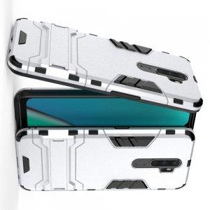 Hybrid Armor Ударопрочный чехол для Oppo A5 (2020) / Oppo A9 (2020) с подставкой - Серебристый