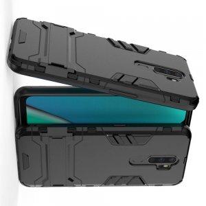 Hybrid Armor Ударопрочный чехол для Oppo A5 (2020) / Oppo A9 (2020) с подставкой - Черный