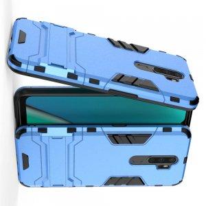 Hybrid Armor Ударопрочный чехол для Oppo A5 (2020) / Oppo A9 (2020) с подставкой - Голубой