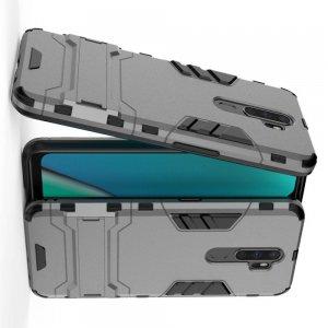 Hybrid Armor Ударопрочный чехол для Oppo A5 (2020) / Oppo A9 (2020) с подставкой - Серый