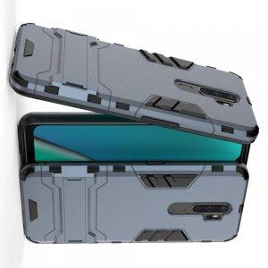 Hybrid Armor Ударопрочный чехол для Oppo A5 (2020) / Oppo A9 (2020) с подставкой - Синий