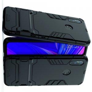 Hybrid Armor Ударопрочный чехол для Oppo Realme 3 с подставкой - Черный