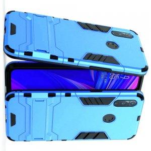 Hybrid Armor Ударопрочный чехол для Oppo Realme 3 с подставкой - Голубой