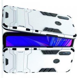 Hybrid Armor Ударопрочный чехол для Oppo Realme 3 с подставкой - Серебряный