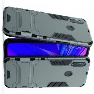 Hybrid Armor Ударопрочный чехол для Oppo Realme 3 с подставкой - Серый
