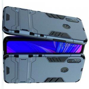 Hybrid Armor Ударопрочный чехол для Oppo Realme 3 с подставкой - Синий