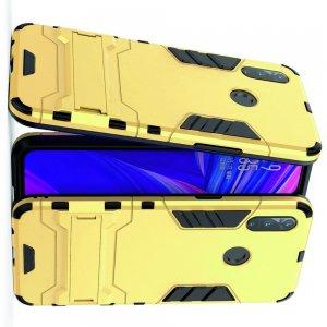 Hybrid Armor Ударопрочный чехол для Oppo Realme 3 с подставкой - Золотой