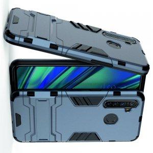Hybrid Armor Ударопрочный чехол для OPPO Realme 5 Pro с подставкой - Синий