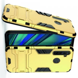 Hybrid Armor Ударопрочный чехол для OPPO Realme 5 Pro с подставкой - Золотой