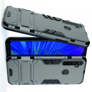 Hybrid Armor Ударопрочный чехол для OPPO Realme 5 с подставкой - Серый