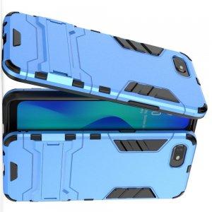 Hybrid Armor Ударопрочный чехол для OPPO Realme C2 с подставкой - Голубой