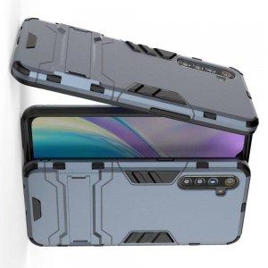 Hybrid Armor Ударопрочный чехол для OPPO Realme XT с подставкой - Синий