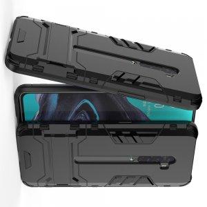 Hybrid Armor Ударопрочный чехол для OPPO Reno 2 с подставкой - Черный