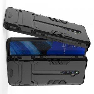 Hybrid Armor Ударопрочный чехол для OPPO Reno 2 Z с подставкой - Черный