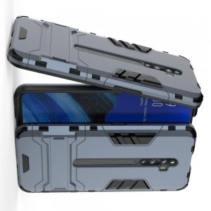 Hybrid Armor Ударопрочный чехол для OPPO Reno 2 Z с подставкой - Синий