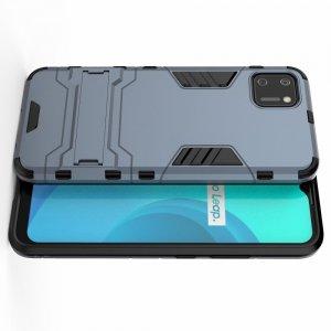 Hybrid Armor Ударопрочный чехол для Realme C11 с подставкой - Синий