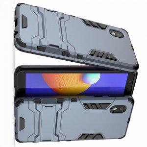 Hybrid Armor Ударопрочный чехол для Samsung Galaxy A01 Core с подставкой - Синий