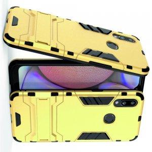 Hybrid Armor Ударопрочный чехол для Samsung Galaxy A10s с подставкой - Золотой