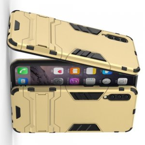 Hybrid Armor Ударопрочный чехол для Samsung Galaxy A50 / A30s с подставкой - Золотой