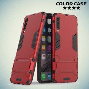 Hybrid Armor Ударопрочный чехол для Samsung Galaxy A50 с подставкой - Красный