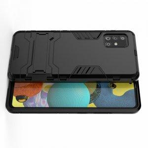 Hybrid Armor Ударопрочный чехол для Samsung Galaxy A51 с подставкой - Черный