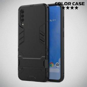 Hybrid Armor Ударопрочный чехол для Samsung Galaxy A70 с подставкой - Черный