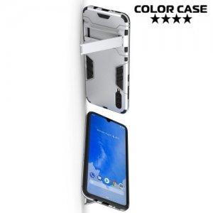 Hybrid Armor Ударопрочный чехол для Samsung Galaxy A70 с подставкой - Серебряный
