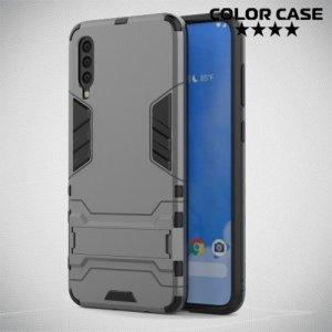 Hybrid Armor Ударопрочный чехол для Samsung Galaxy A70 с подставкой - Серый
