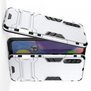 Hybrid Armor Ударопрочный чехол для Samsung Galaxy A70s с подставкой - Серебряный